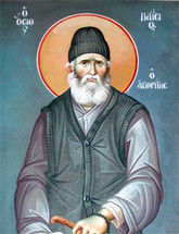 Icon of St. Paisios the Athonite - Vatopedi - (1PA42)