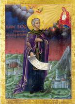 Icon of St. Paul of Xeropotamou - 17th c. - (1PA33)