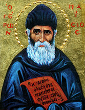Icon of St. Paisios the Athonite - (1PA40)