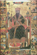 Icon of St. Stephan of Decani - (1ST12)
