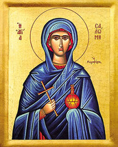 Icon of St. Salome the Myrrh-Bearer - 20th c. - (1SA10)