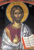 Icon of the Christ the Almighty - 16th c. (Stavronikita) - (11H02)