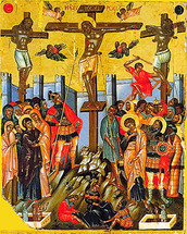 Icon of the Crucifixion - 17th c. Dionysiou Monastery - (11H05)