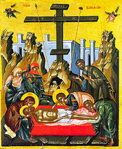 Icon of the Deposition from Cross - 17th c. Dionysiou Monastery - (11I01)