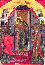 Icon of the Touching of Thomas - 16th c. Theophan the Cretan - (11L03)