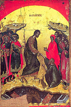 Icon of the Resurrection (Pascha, or Easter) - 16th c. Theophan the Cretan - (11K10)