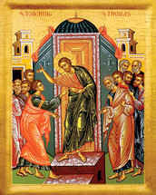 Icon of the Touching of Thomas - 20th c. - (11L02)