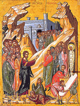 Icon of the Raising of Lazarus - 17th c. Dionysiou Monastery - (11E60)