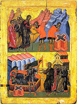 Icon of the Christ Heals the Blind and the Lame - (11L51)