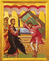 Icon of the Christ Healing the Paralytic - 20th c. - (11L20)
