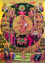 Icon of All Saints - 20th c. - (11O50)