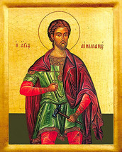 Icon of St. Aimilianos - 20th c. - (1AI10)