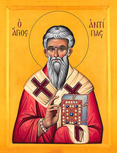 Icon of St. Antipas of Pergamos - 20th c. - (1AN80)