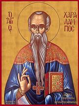 Icon of St. Haralambos (Charalambos) - (1HA11)