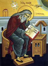 Icon of St. Isaac the Syrian - (sitting) - (1IS10)