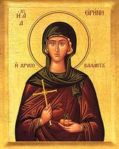 Icon of St. Irene Chrysovalantou - 20th c. - (1IR30)