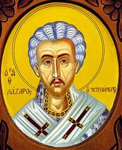 Icon of St. Lazarus, the Four-Days' Dead - (1LA10)