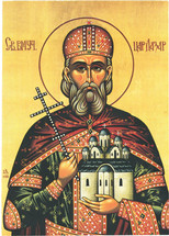 Icon of the Czar-Martyr Lazar - (SCL10)