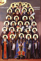 Icon of the Synaxis of Kollyvade Fathers - (1KO10)