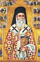 Icon of St. Nektarios (with scenes from his life) - (1NE11)