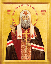 Icon of St. Tikhon - Patriarch of Moscow & Apostle to America - 20th c. - (1TI22)