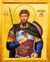 Icon of St. Theodore Tyron - (1TH22)