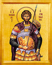 Icon of St. Theodore Stratilatis - (1TH12)