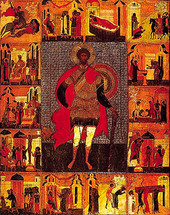 Icon of St. Theodore Stratilatis - 15th c. Novgorod - (1TH11)