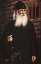 St. Justin Popovich - Painting, 20th c.  - (GJP20)