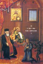 Icon of the Holy and Pure Confession - (GML12)
