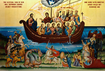 Icon of The Ark of Salvation - (GML11)