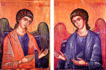 Icon Set: Archangels, Athos - (MMG13)