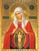 "Icon of the Theotokos, ""Helper in Childbirth"" - (12H16)"