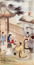 The Adoration of the Magi- Chinese Silk Painting - (CPA10)