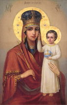 """Icon of the Theotokos """"Call to Humility"""" - (12H13)"""