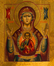 "Icon of the Theotokos ""Of the Sign"" - Russian (12M16)"