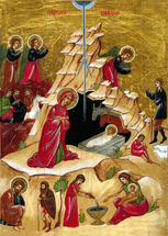 Icon of the Nativity of Our Lord (Christmas), Romanian - (11A13)