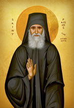 Icon of St. Paisios the Athonite - (1PA44)