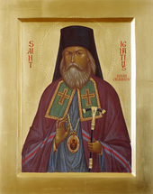 Icon of St. Ignatius (Ignati) Brianchaninov - 20th c. - (1IG11)
