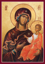 "Icon of the Theotokos ""All Merciful"" - 20th c."