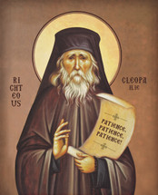 Icon of the Blessed Cleopa (Ilie) of Sihastria - (1CL10)