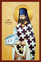 Icon of St. Sebastian (Dabovic) of America (1SB10)