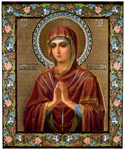 """Icon of The Theotokos """"Softener of Evil Hearts"""" (Russian) - (12G73)"""