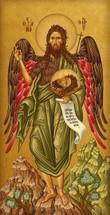 Icon of St. John the Baptist - Athonite 20th c. - (1JB08)