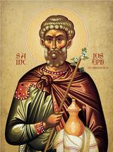 Icon of Saint Joseph of Arimathea - 20th c. - (1JO35)
