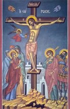 Icon of the Crucifixion - 20th c. - (11H13)