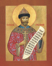 Icon of Tsar-Martyr Nicholas of Russia - 20th c. - (1NI40)
