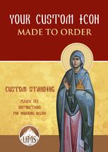 Custom Icon - Standing Saint