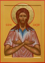 Icon of St. Alexios the Man of God - 20th c. - (1AL45)