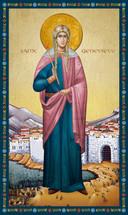 Icon of St. Genevieve of Paris - (1GA20)